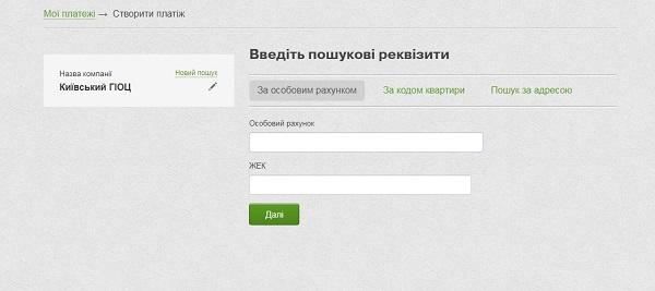 сервис24 поиск