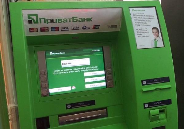 поменять номер телефона от приват24 в банкомате