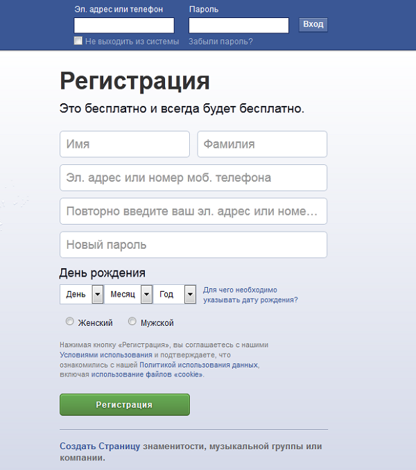 фейсбук регистрация
