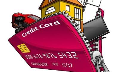 Как подать заявку на потребительский кредит онлайн